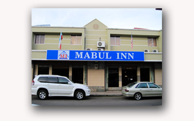 Mabul Inn photo